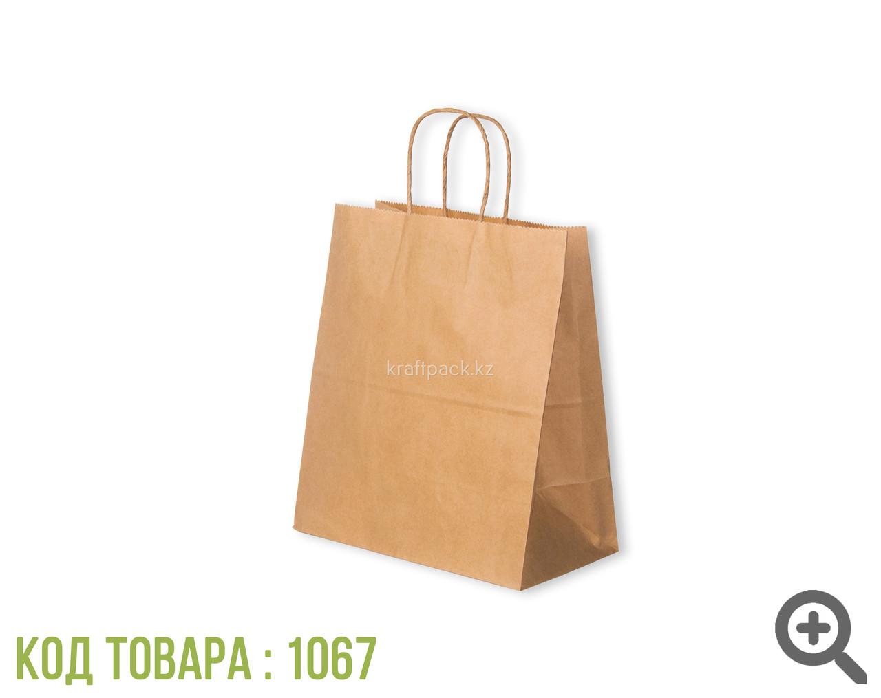 Бумажный пакет из крафт бумаги, бурый с ручкой 70гр 240*140*280 (300 шт/уп)