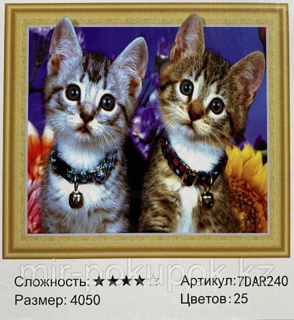 """Алмазная картина """"'Милые котята """" 7Д  40*50 см"""