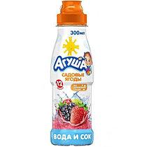 """Напиток сокосодержащий Агуша """"Ягоды садовые"""", с 1 года, 300 мл"""