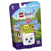 LEGO Friends Кьюб Эммы с далматинцем