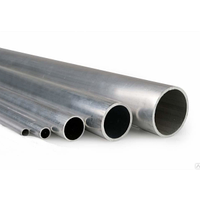 Труба алюминиевая 26х3,5 мм АМц (1400) ГОСТ 18475-82 холоднодеформированная