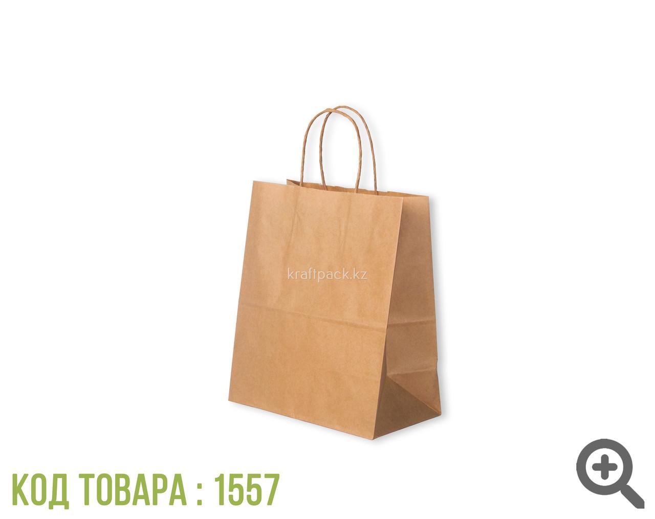 Бумажный крафт пакет, бурый с крученной ручкой 70гр 220*120*250 (250шт/уп)