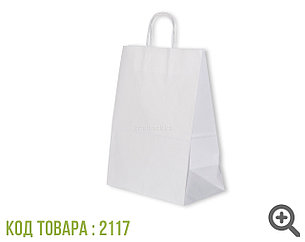 Бумажный крафт пакет ,белый с крученной ручкой 80гр 260*150*350 (200шт/уп)
