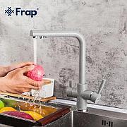 Смеситель для кухни с питьевым каналом серый Frap F4352-22