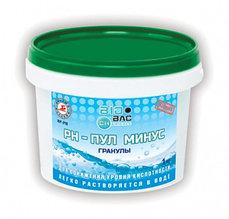 Понижение уровня кислотности РН- Пул минус (гранулы)