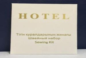 Швейный набор в коробочке Hotel