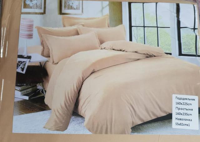 Комплект постельного белья полисатин