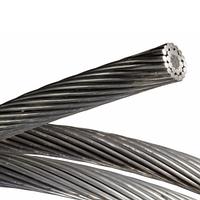 Провод алюминиевый АС ГОСТ 839-80