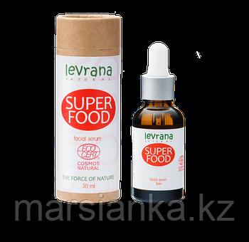 Сыворотка для лица SUPER FOOD, 30 мл (Levrana)