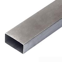 Труба стальная прямоугольная 120х80х8 мм ст. 45 ГОСТ 13663-86 бесшовная