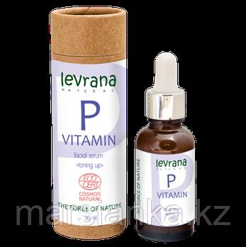 """Сыворотка для лица """"Витамин P"""", 30 мл (Levrana)"""