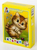 Кубики картинки пластмассовые «Пушистики-1», 12 штук, фото 1