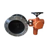 Клапан (вентиль) герметический вентиляционный с электроприводом чугунный 19ч320р ТУ 26-07-1082-83
