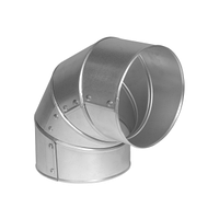 Кожух оцинкованный для изоляции труб 89 мм ГОСТ 14918-80