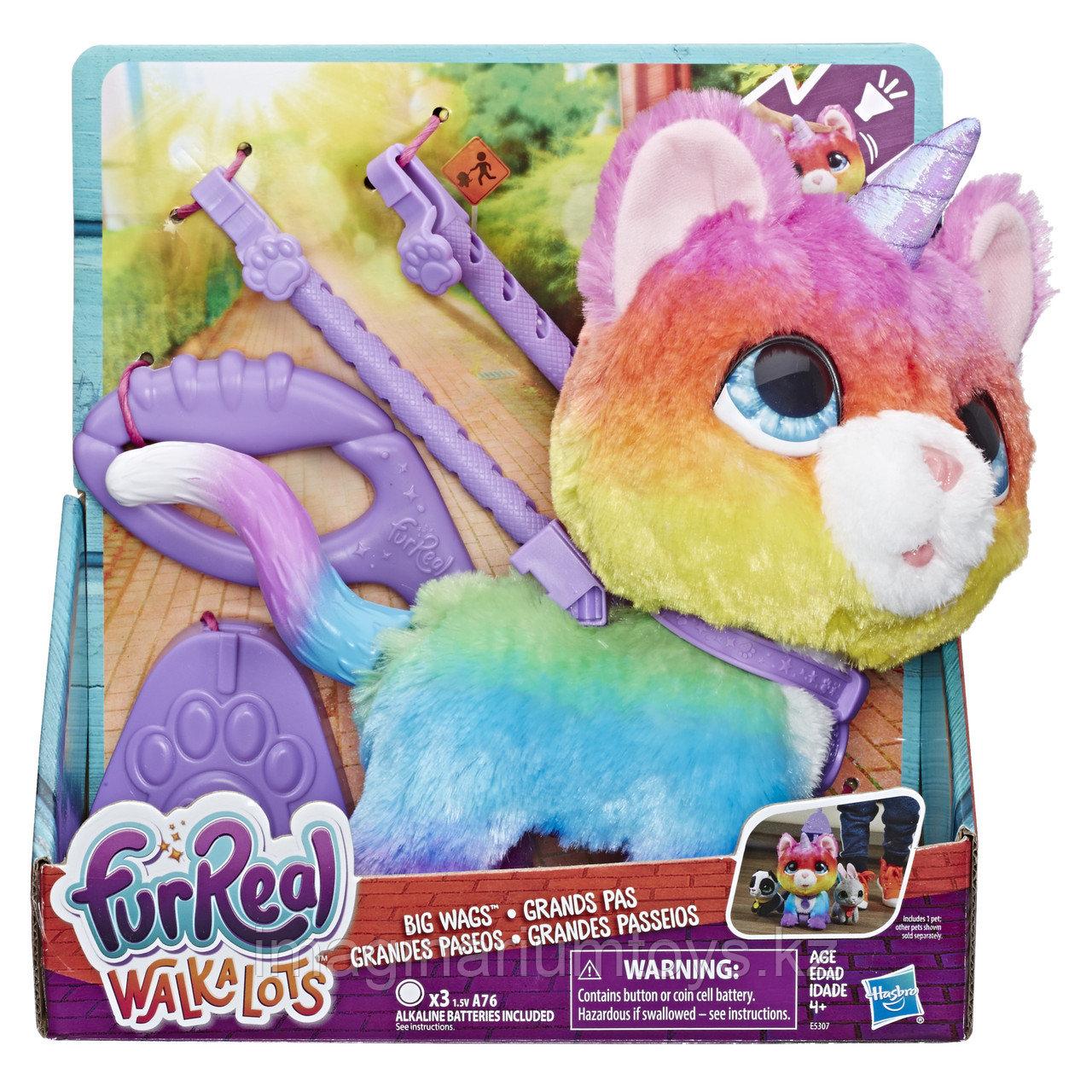 Игрушка кошка единорожка радужная на поводке FurReal