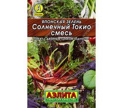 """Семена японской зелени Аэлита """"Солнечный Токио"""", смесь."""