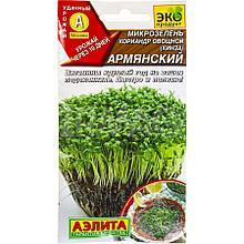 """Семена микрозелени корианд овощной (кинза) Аэлита """"Армянский""""."""