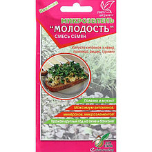 """Семена микрозелени Дом семян """"Молодость"""" смесь семян."""