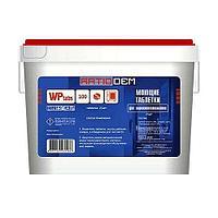 Средство моющее для пароконвектоматов Demo Ratiodem WP TABS 100