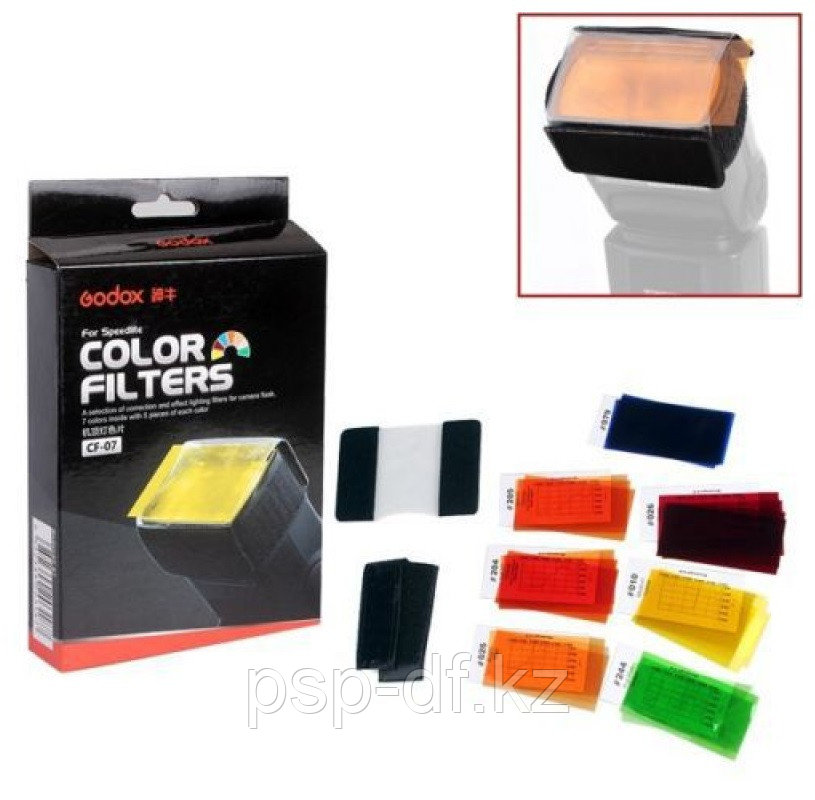 Набор цветных фильтров Godox CF-07 для накамерных вспышек