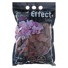 Субстрат для орхидей Effect Eco line 19-28 мм, с цеолитом. 2л.