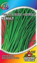 """Семена лука на зелень шнитт Удачные семена """"Чемал""""."""