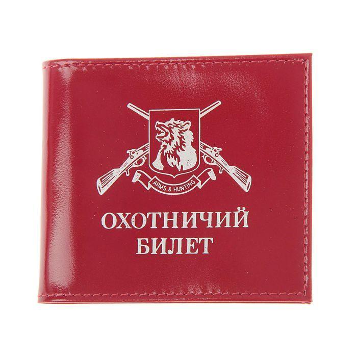 Обложка для охотничьего билета, цвет красный