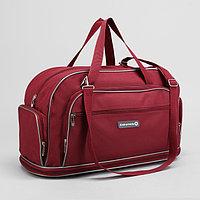 Сумка дорожная, отдел на молнии, с увеличением, 4 наружных кармана, длинный ремень, цвет бордовый