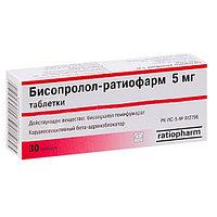 Бисопролол - ратиофарм 5мг №30 таблетки