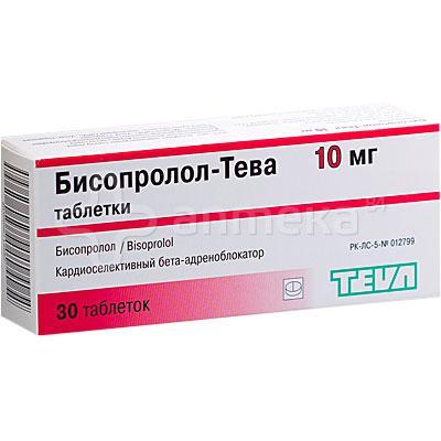 Бисопролол ратиофарм 10мг №30 таблетки