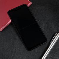 Защитное стекло Red Line для Huawei Mate 20 Lite, Full Screen, полный клей, черное