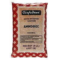 Удобрение сухое Огородник тукосмесь аммофос минеральное гранулированное 0,7кг