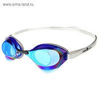 Стартовые очки Turbo Racer II Rainbow, M0458 06 0 03W, цвет синий