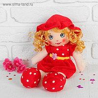 Мягкая кукла «Девочка», платье в горох с цветком, цвета МИКС