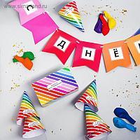Воздушные шары, гирлянда, коробка для сладостей, колпаки, 18 предметов в наборе