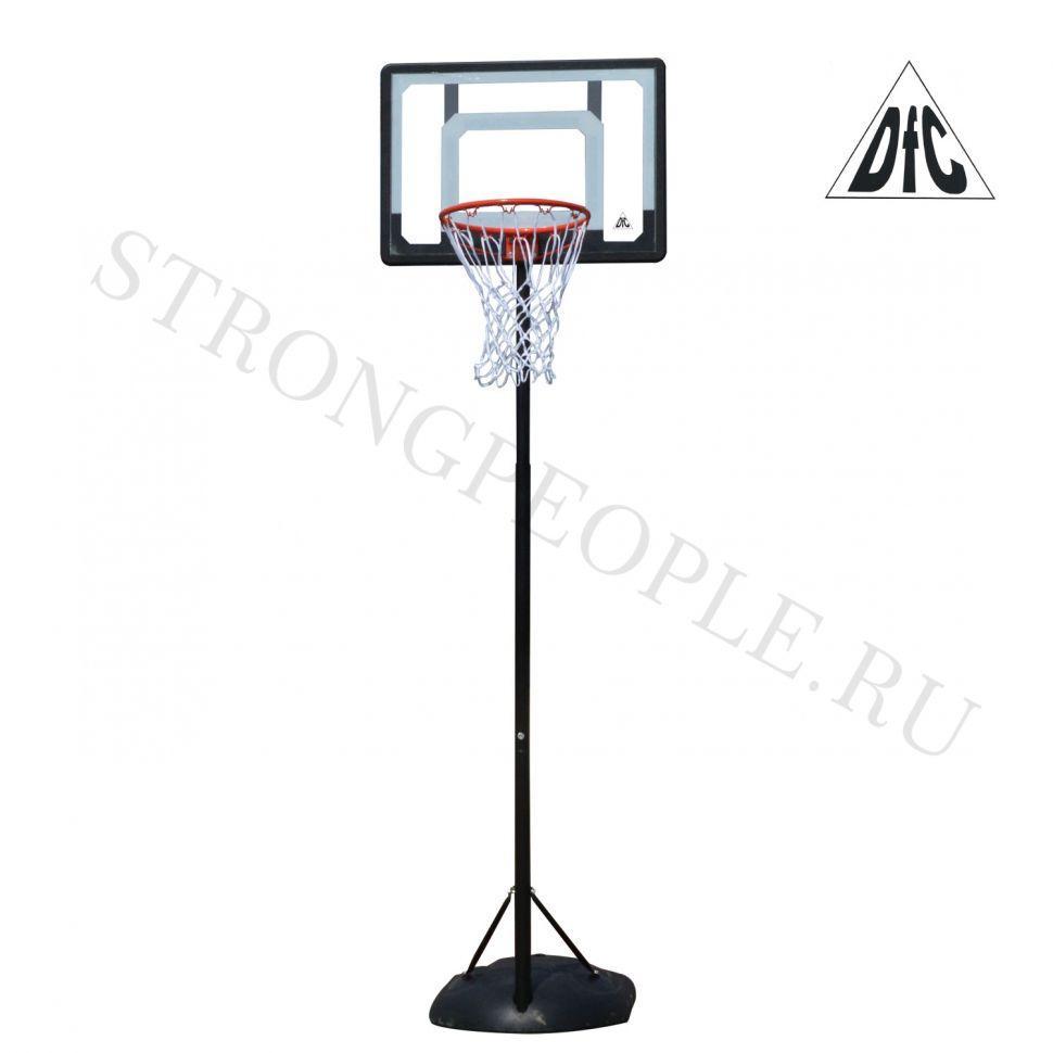 Мобильная юниорская баскетбольная стойка DFC KIDS4