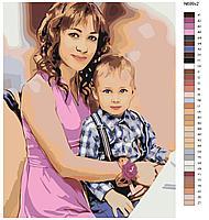 Картина по номерам красками 30х40см по фото на деревянном подрамнике