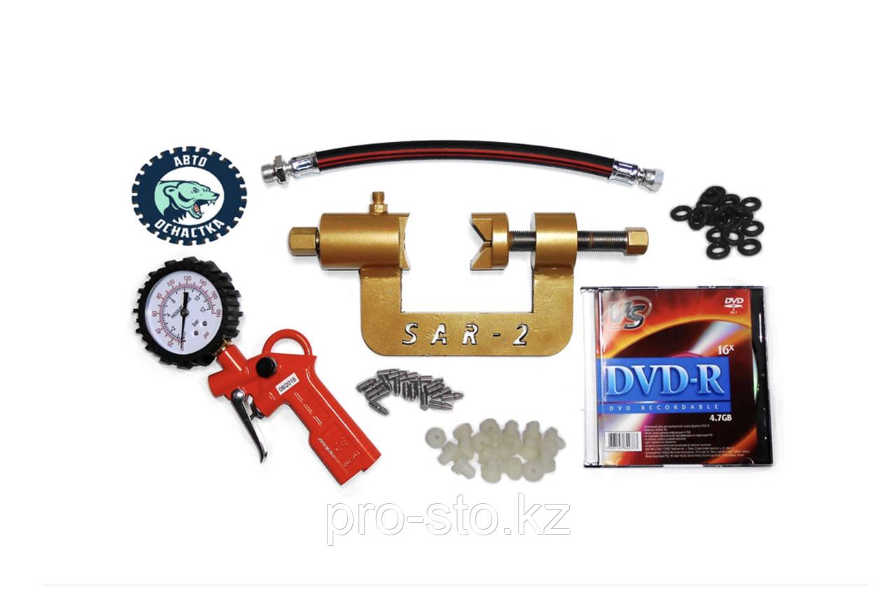Оборудование для ремонта стоек и амортизаторов закрытого типа SAR-2