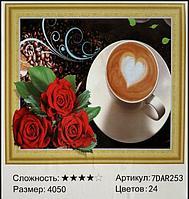 """Алмазная картина """"'Доброе утро"""" 7Д 40*50 см"""