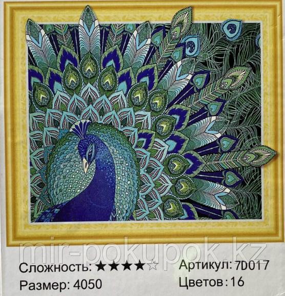 """Алмазная картина """"'Королевская птица"""" 7Д  40*50 см"""