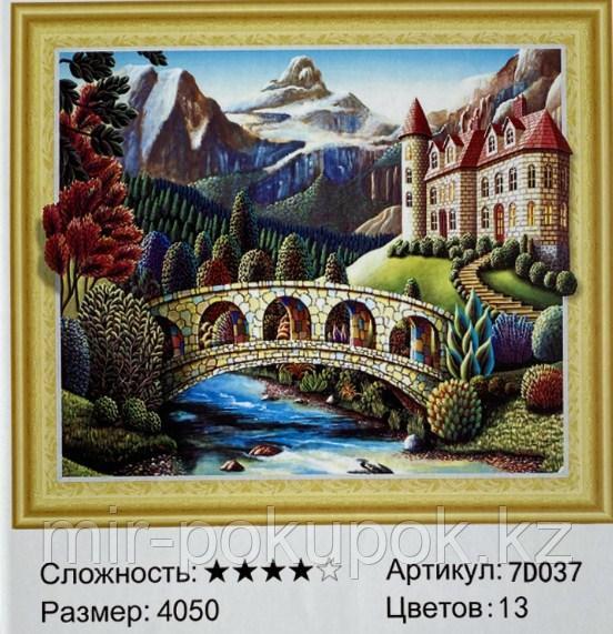 """Алмазная картина """"'Замок в горах"""" 7Д  40*50 см"""