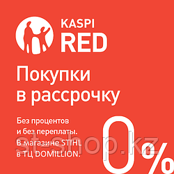 KASPI RED - Электроинструменты И Оборудование В Рассрочку На 3 Месяца!
