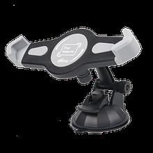 Ritmix RCH-105 W универсальный автомобильный держатель для компактных гаджетов