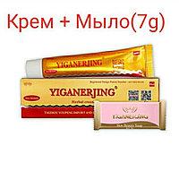 Китайский крем Yiganerjing (Иганержинг) с мылом 15g.