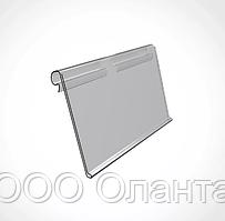 Ценник откидной на крючок (39х70 мм) LH