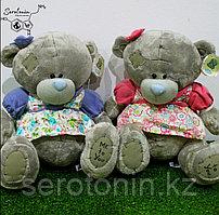 Мягкая игрушка Тедди 20 см