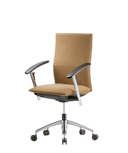 Офисные кресла Tiger-up personel ofis koltugu