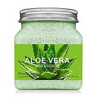 Скраб для тела Aloe Vera Sherbet Body Scrub