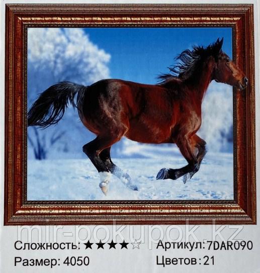 "Алмазная картина ""'Морозное утро "" 7Д  40*50 см"