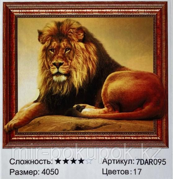 """Алмазная картина """"Царь зверей """" 7Д  40*50 см"""